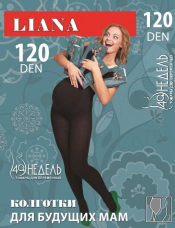 Колготки для беременных Liana 120 Den, nero (чёрный)