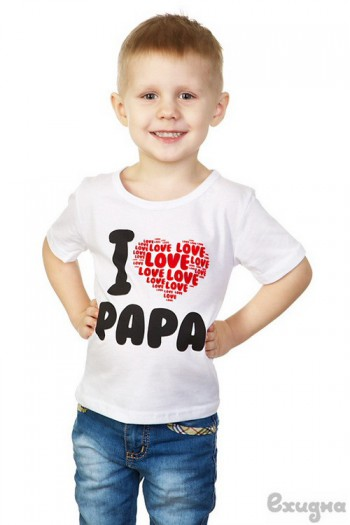 "Футболка детская ""I love Papa"", белая ТМ ""Ехидна"""