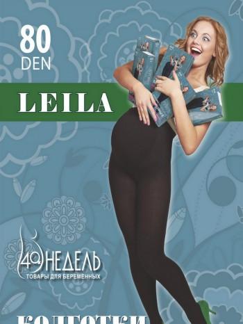 Колготки для беременных 80 Leila, glase (бежевый)