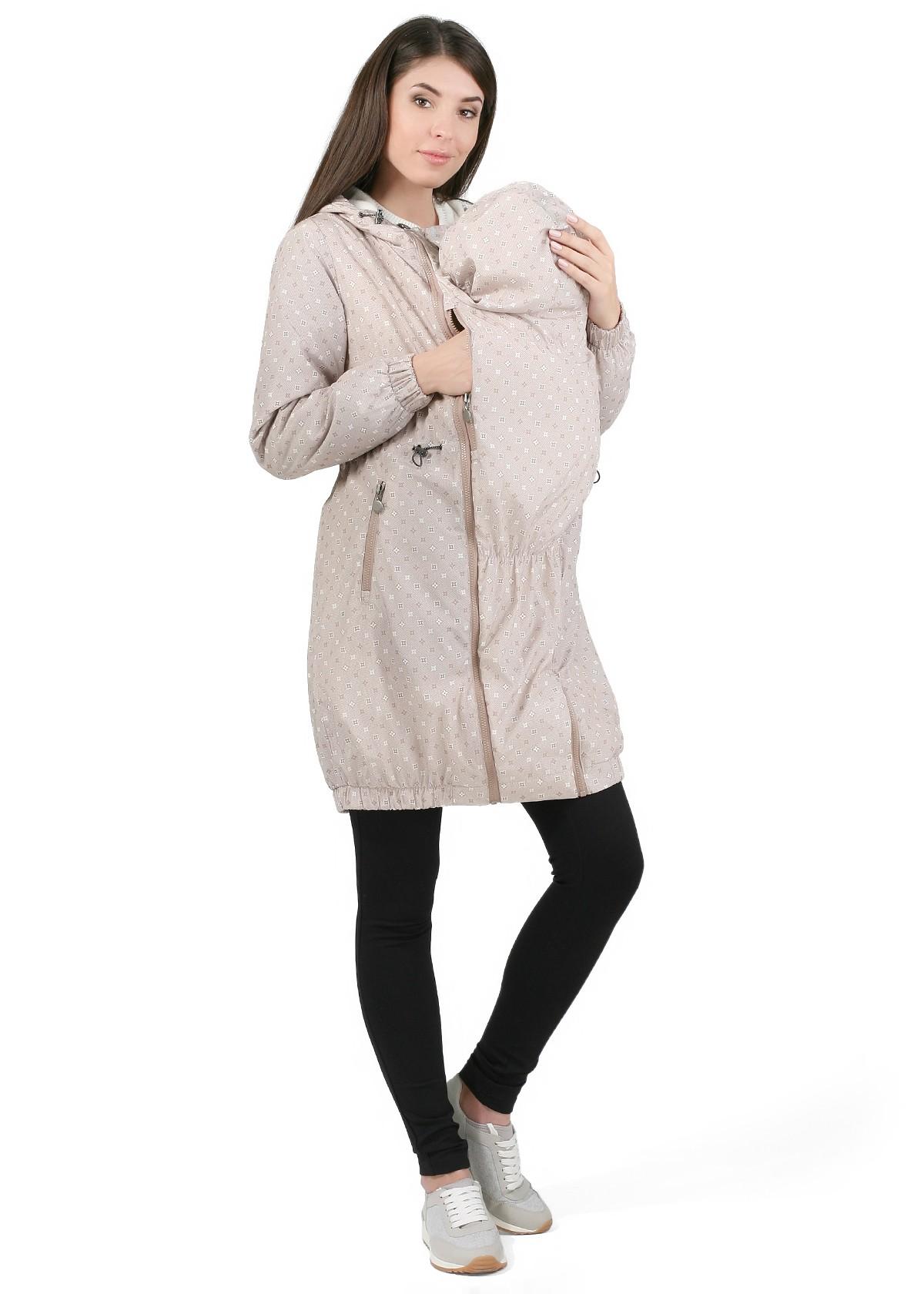 Куртка 3 в1 для беременных 46