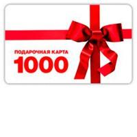 1000 рублей на макияж в подарок!