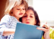 Читайте детям перед сном
