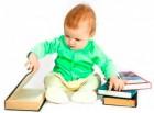 Занятие на стимулирование эмоционального и речевого развития ребенка 4-х месяцев