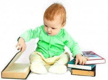 Занятие на стимулирование эмоционального и речевого развития ребенка 4-х месяцев.