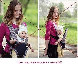 так нельзя носить детей