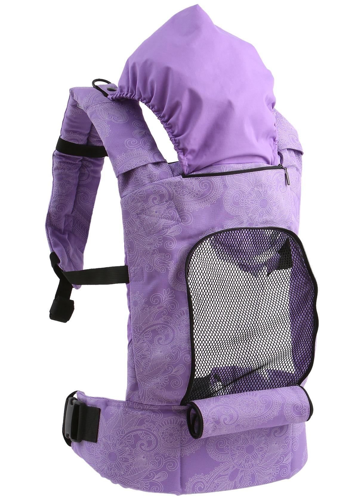 Слинг-рюкзак I Love Mum