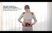 Как одевать хипсит-эргорюкзак 3в1 Pognae Orga