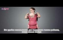 Эрго-рюкзак Pognae (Понье) видеопрезентация