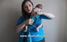 Видео инструкция. Слинг-шарф. Намотка простой крест